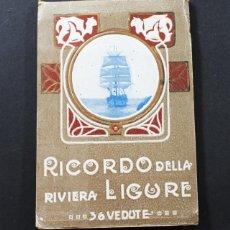 Postales: RICORDO DELLA RIVIERA LIGURE 36 VEDUTE, RECUERDO DE LUGURE (ITALIA) 36 VISTAS, MUY RARO. Lote 95430971
