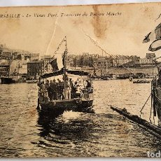 Postales: F 1552 POSTAL MARSELLA VIEJO PUERTO CRUZANDO RÍO. MARSEILLE VIEUX PORT TRAVESIÉE DU BATEAU N 36. Lote 61060715