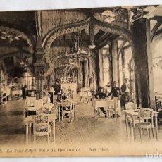 Postales: F 2152 POSTAL PARIS. LA TORRE EIFFEL. SALA DE RESTAURANTE - SC ND PHOT 1071. Lote 61061111