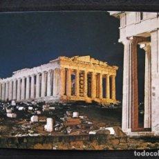 Postkarten - POSTAL GRECIA GREECE - ATHENS - THE PARTHENON. - 100515719