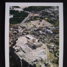 Postales: POSTAL GRECIA GREECE - ATHENS - ACROPOLIS.. Lote 100516319