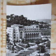 Postales: 4171 ROMANIA ROUMANIE RUMANIA TRANSILVANIA BRASOV CASA ARMATEI 1970. Lote 100540911