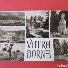 Postales: 4174 ROMANIA ROUMANIE RUMANIA MOLDOVA BUCOVINA SUCEAVA VATRA DORNEI 1963. Lote 100541535