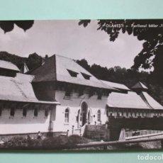 Postales: 4177 ROMANIA ROUMANIE RUMANIA VALCEA VILCEA OLANESTI PAVILIONUL BAILOR 1 MAI. Lote 100542407