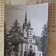 Postales: 4178 ROMANIA ROUMANIE RUMANIA TRANSILVANIA BRASOV ORASUL STALIN BISERICA SF. NICOLAE DIN SCHEI 1962. Lote 100542623
