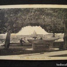 Postales: POSTAL ROMA ( ITALIA ) - VILLA MEDICI ORA ACCADEMIA FRANCIA.. Lote 100575355