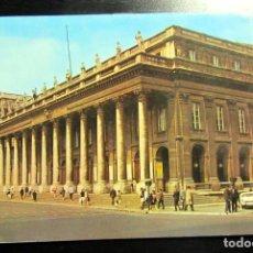 Postales: POSTAL POST CARD CARTE POSTALE BORDEAUX FRANCIA CERRADA SOBRE. Lote 103634263