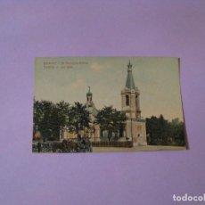 Postales: POSTAL DE DORPAT, TARTU. ESTONIA. ED. F. D. L. IN D. SIN CIRCULAR.. Lote 103985399