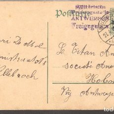 Postales: TARJETA POSTAL BELGICA, OCUPACION ALEMANA,1915.. Lote 104331399