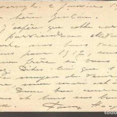 Postales: TARJETA COMERCIAL HOLANDA-BELGICA,1924?.. Lote 104331435
