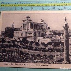Postales: POSTAL DE ITALIA. AÑOS 30 50. ROMA, FORO TRAJANO Y MONUMENTO A VITORIO EMANUEL II. 1488. Lote 104656487