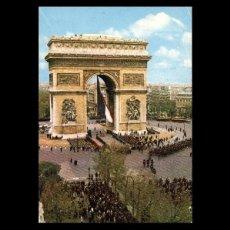 Postales: TARJETA POSTAL, FRANCIA, PARIS, ARCO DEL TRIUNFO.. Lote 105162779