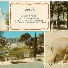 Postales: FRANCIA & CIRCULADO, BEAUMONT, EL TORRE Y ZOO, TOULON, SAVIGNY-LE-TEMPLE 1980 (758). Lote 109485079
