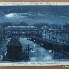 Postales: POSTAL NANCY DE NOCHE PLAZA CARRIERE Y PALACIO DE GOBIERNO CIRCULADA 1931. Lote 113818819