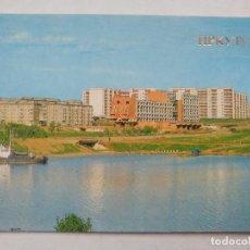Postales: TARJETA POSTAL - RUSIA, IRKUTSK, SOLNECHNYI.1986 URSS. Lote 114085519