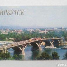 Postales: TARJETA POSTAL URSS - RUSIA, IRKUTSK, PUENTE. Lote 114085699