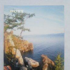 Postales: TARJETA POSTAL URSS - RUSIA, IRKUTSK, EL LAGO BAICAL. 1990. Lote 114085831