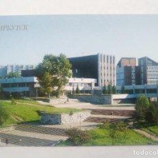 Postales: TARJETA POSTAL URSS - RUSIA, IRKUTSK, BARRIO NUEVO. 1990. Lote 114366900