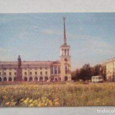 Postales: TARJETA POSTAL URSS - RUSIA, IRKUTSK, ANGARSK, PLAZA DE LENIN 1992. Lote 114086283