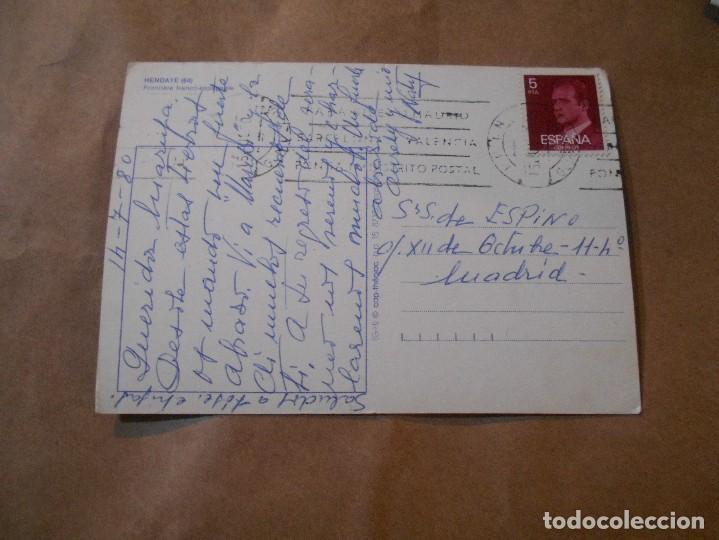 Postales: FRANCIA - Foto 2 - 115292799
