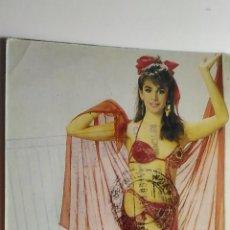 Postales: POSTAL DE CHICA DANZA DEL VIENTRE. BODIUM. TURQUÍA. CIRCULADA 1988. SELLO. MATASELLO.. Lote 116145459