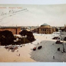 Postales: POSTAL ANTIGUA KJOBENHAVN KONGENS NYTORV DINAMARCA 1907 CIRCULADA Y ESCRITA . Lote 116163227