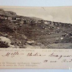Postales: POSTAL ANTIGUA VUE DE DELPHES LE VILLAGE 1901 ESCRITA EN GRIEGO O SIMILAR CIRCULADA Y ESCRITA. Lote 116166715