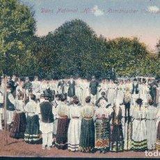 Postales: POSTAL DANS NATIONAL HORA - RUMANISHER VOLKSTANZ HORA - RUMANIA. Lote 119859259