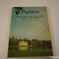 Postales: PACK DE POSTALES PUSHKIN. Lote 120496563