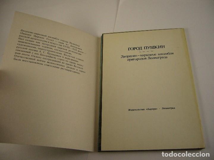 Postales: Pack de postales Pushkin - Foto 2 - 120496563