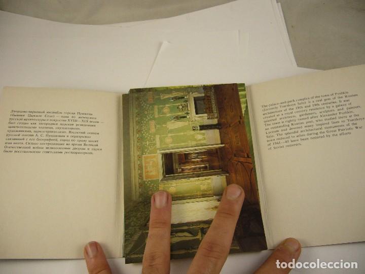 Postales: Pack de postales Pushkin - Foto 3 - 120496563