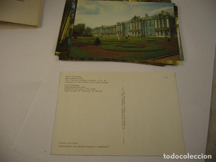 Postales: Pack de postales Pushkin - Foto 12 - 120496563