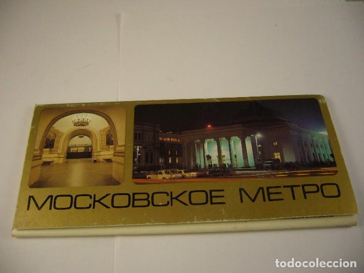 PACK DE POSTALES MOCKOBCKOE METPO, TEH (Postales - Postales Extranjero - Europa)