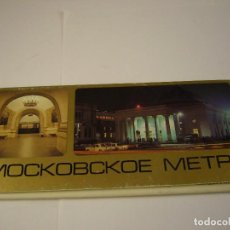 Postales: PACK DE POSTALES MOCKOBCKOE METPO, TEH. Lote 120497143