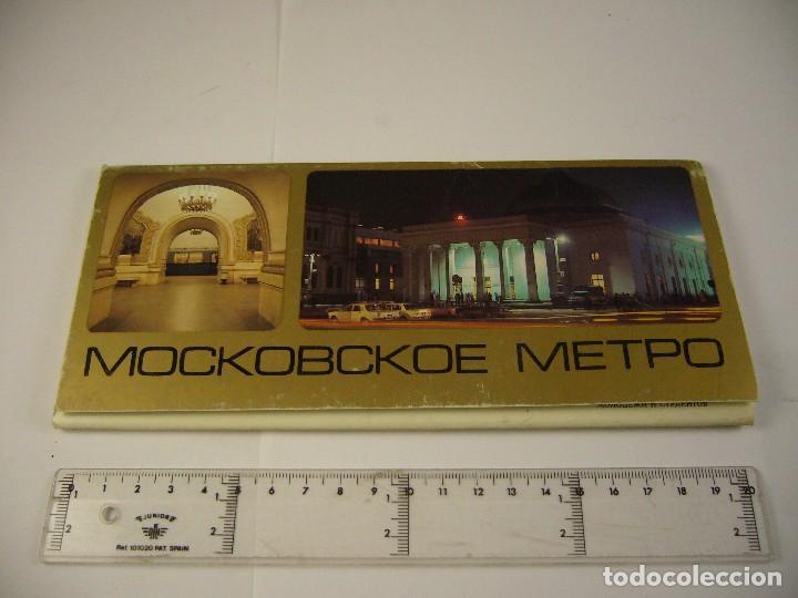 Postales: Pack de Postales Mockobckoe Metpo, Teh - Foto 2 - 120497143