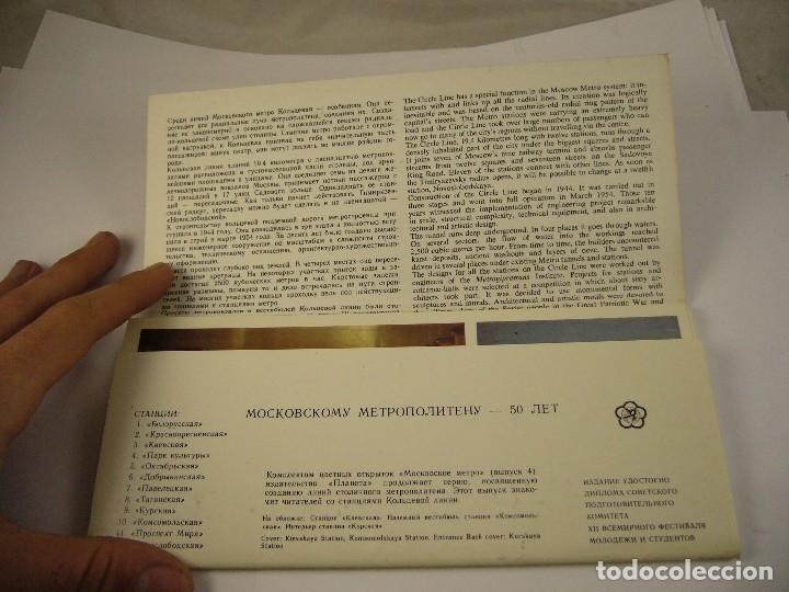 Postales: Pack de Postales Mockobckoe Metpo, Teh - Foto 3 - 120497143