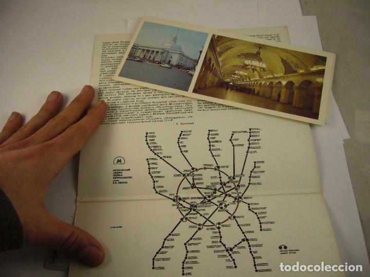 Postales: Pack de Postales Mockobckoe Metpo, Teh - Foto 4 - 120497143