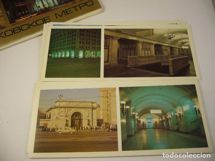 Postales: Pack de Postales Mockobckoe Metpo, Teh - Foto 7 - 120497143