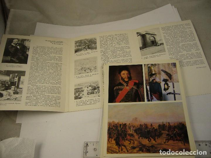Postales: Lote de postales Rusas 1975 - Foto 3 - 120497271