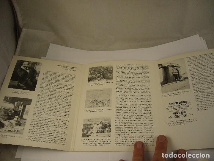 Postales: Lote de postales Rusas 1975 - Foto 4 - 120497271