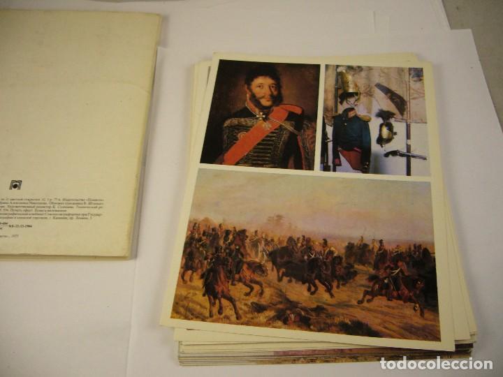 Postales: Lote de postales Rusas 1975 - Foto 5 - 120497271