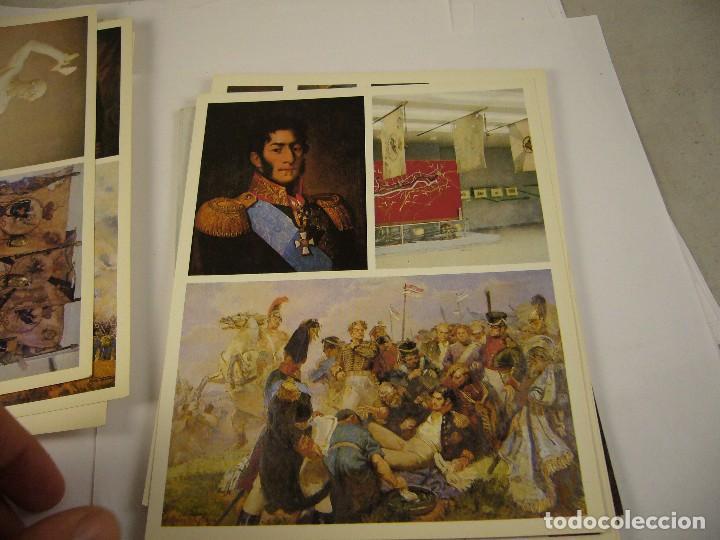Postales: Lote de postales Rusas 1975 - Foto 9 - 120497271