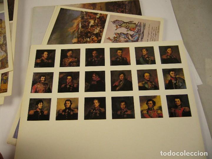 Postales: Lote de postales Rusas 1975 - Foto 10 - 120497271