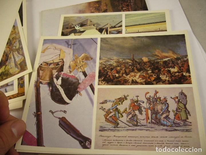 Postales: Lote de postales Rusas 1975 - Foto 11 - 120497271