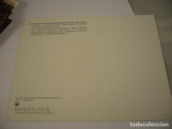 Postales: Lote de postales Rusas 1975 - Foto 26 - 120497271