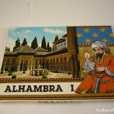 Postales: PACK DE POSTALES LA ALHAMBRA 1 . Lote 120497787