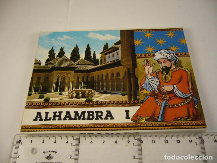 Postales: Pack de postales la alhambra 1 - Foto 2 - 120497787