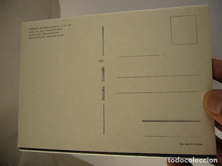 Postales: Pack de postales la alhambra 1 - Foto 8 - 120497787