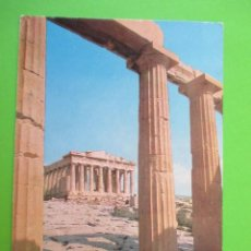 Postkarten - 5397 Grecia Greece Grece Hellas Griechenland Athenes Athens Athina Parthenon - 120696371