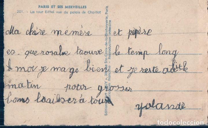 Postales: POSTAL PARIS ET SES MERVEILLES - LA TOUR EIFFEL VUE DU PALAIS DE CHAILLOT - FRANCIA - Foto 2 - 121116139